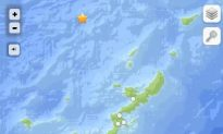 Earthquake Today Near Japan: Quake Hits Off Coast of Nago, Okinawa; No Tsunami Threat