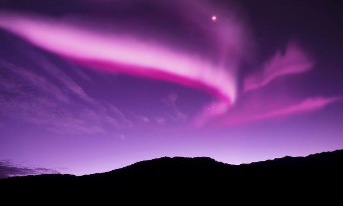 Aurora Borealis (Shutterstock*)
