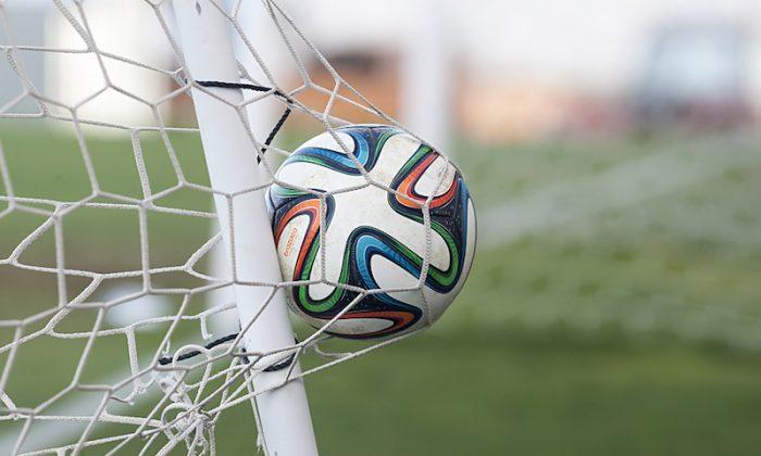 Brazuka Ball (Shutterstock*)