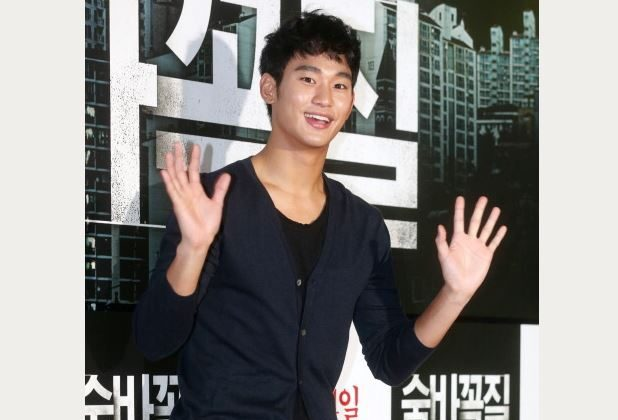 South Korean actor Kim Soo-hyun. (Starnews/AFP/Getty Images)