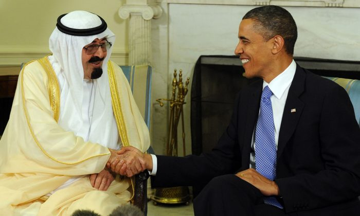 U S  and Saudi Arabia: A Loveless Marriage