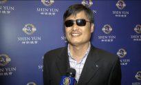 Chen Guangcheng, Famed Activist, Says Shen Yun Is Inspiring