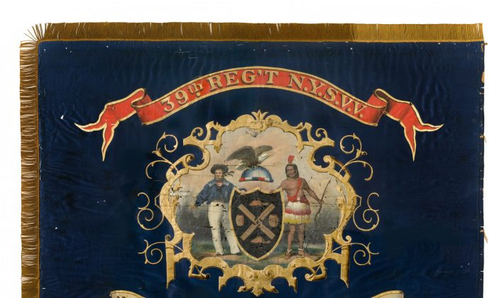 Flag of the 39th Regiment New York State Veteran Volunteers, ca. 1861. (New-York Historical Society)
