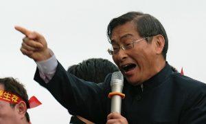 A Ruffian From China Menaces Taiwanese Students