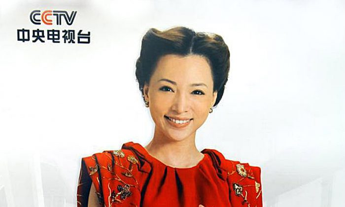 Dong Qing, a well-known television host at the state-run China Central Television, pictured on a CCTV poster for the year 2013. She came to the United States to give birth this year. (Screenshot/CCTV)