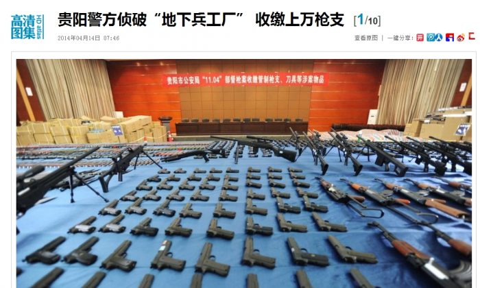 A screenshot from CCTV showing the haul of guns from a recent bust in China that captured 15,000 guns and 120,000 knives. (Screenshot/CNTV.com)