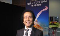 Movie Producer Congratulates Shen Yun