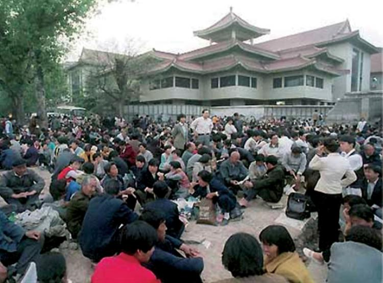 Falun Gong practitioners near Zhongnanhai on April 25, 1999. (Photo courtesy Clearwisdom.net)