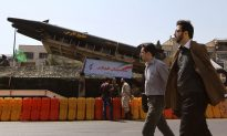 Reward Offered for Chinese Fugitive With Iranian Missile Ties
