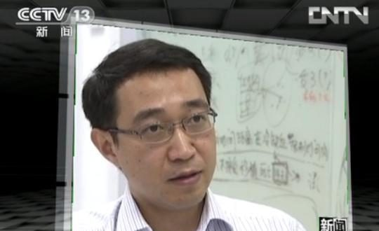 Top Chinese Transplant Official Says There's No Plan to Stop Using Prisoner Organs