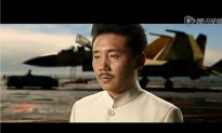 Chinese Aircraft Carrier Gets Slick Propaganda Video