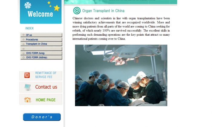 Doctors are pictured performing surgery on the website cntransplant.com, which advertises organs for international recipients, in contravention of Chinese commitments to the global medical community. Two top organ transplantation groups recently penned an open letter to Xi Jinping, head of the Communist Party, to clean up the country's abusive organ transplant regime. (Screenshot/www.cntransplant.com)
