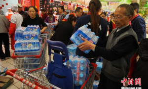 Polluted Drinking Water Panics Chinese City