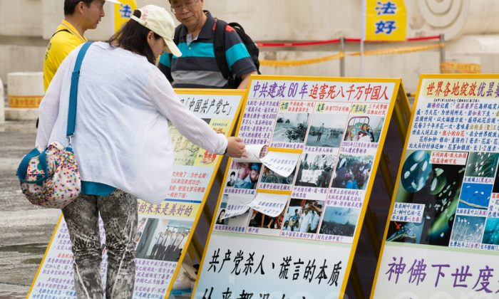 Taiwanese practioners of Falun Gong line held activities to protest the persecution of the spritiual discipline in mainland China, at the Chiang Kai-shek Memorial Hall in Taipei, Taiwan, on April 26, 2014. (Chen Baizhou/Epoch Times)