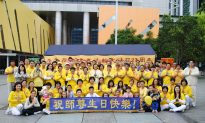 Falun Dafa Day Celebrated in Brisbane, Australia