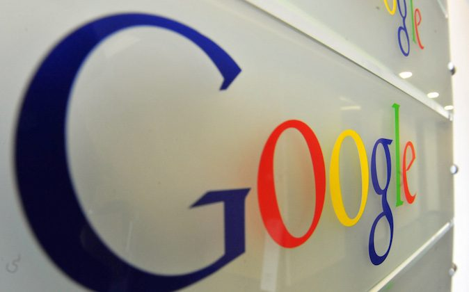 Google exposed a cyberattack launched under the authority of CNNIC, one of the Chinese regime's main Internet authorities. (Georges Gobet/AFP/Getty Images)