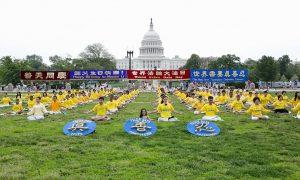 2014 World Falun Day Honored In Washington, DC