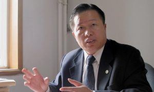 Canadian Lawyers' Group Concerned About Imprisoned Chinese Rights Lawyer
