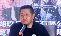 Leftist Chinese Professor, Kong Qingdong, Finds Himself Muzzled