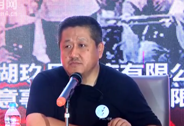 Maoist academic Kong Qingdong's social media account disappeared recently, after he made remarks about Tibet, and acknowledged that a violent crackdown had taken place on June 4, 1989 (Screenshot/m4.cn)