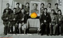 China Uncensored: Mao's Miraculous Mangoes