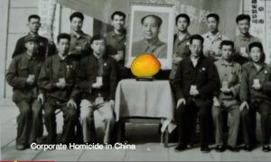 China Uncensored: Mao's Miraculous Mangoes