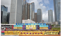 Hong Kong Practitioners Celebrate 15th World Falun Dafa Day
