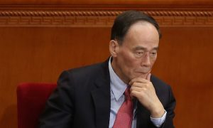 China Anti-Corruption Efforts Said Next Target Overseas State Enterprises