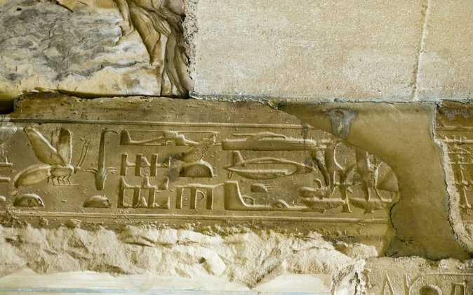 View of a lintel at the ancient Egyptian temple to Osiris at Abydos, Egypt. Carvings to the right of the mosquito are said to represent a helicopter, motorboat, spaceship, and airplane. (Shutterstock*)
