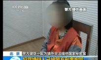 Journalist Gives Forced Confession on Chinese State Television