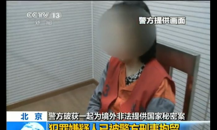 Chinese journalist Gao Yu confesses on the national broadcast of the CCTV on May 8. (Screenshot/CCTV)