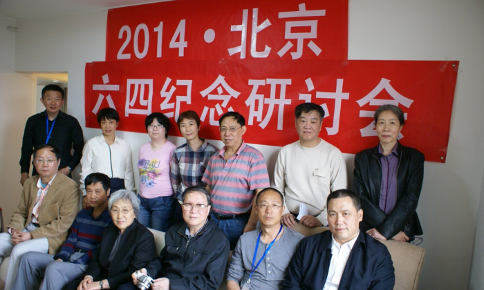 A group of Chinese dissidents, scholars, lawyers, and activists attended a seminar commemorate the June 4 movement in Tiananmen Square in Beijing on May 3. At least eight of the attendees were taken away by police afterwards. (Screenshot via canyu.org)