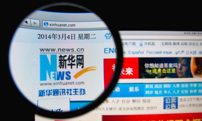 Xinhua News Agency website. (Shutterstock*)