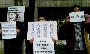China Reporters Face Further Muzzling