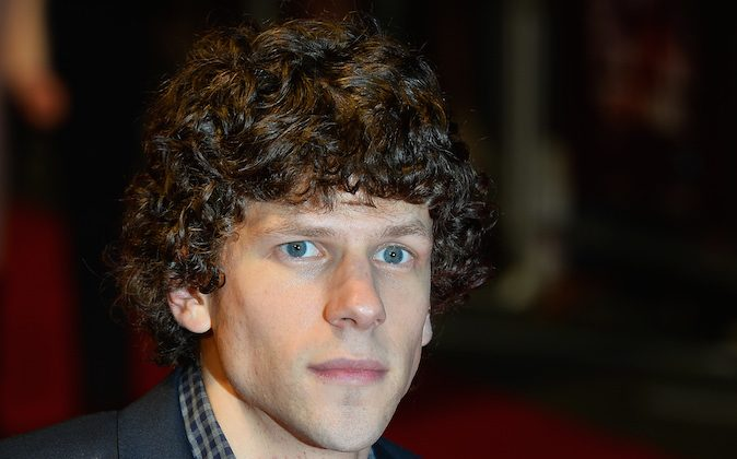 US actor Jesse Eisenberg attends the European premiere of his film 'The Double' during the London Film Festival in central London on October 12, 2013. (BEN STANSALL/AFP/Getty Images)