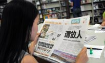 Former Chinese Newspaper Executive Jailed for Extortion