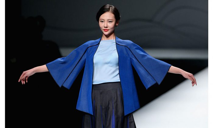 (Feng Li/Getty Images)