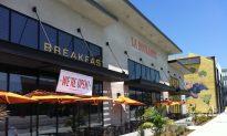 Starbucks Restaurant La Boulange Opens in Los Angeles