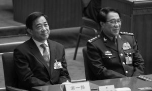'High-level' Source Reveals Extent of Chinese Military Officer's Corruption