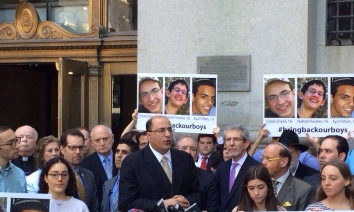 Ambassador Ido Aharoni, consul general of Israel in New York, addresses the media outside the Manhattan Municipal Building on June 18. (Courtesy Consulate of Israel in New York)