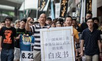 China Releases White Paper, Strengthening Authority Over Hong Kong