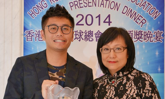 Top Hong Kong bowler Ken Chan and his mother Anna made history when they became the first ever mother and son Bowler of the Year in the same season in Hong Kong. They were presented with their respective trophies at the Hong Kong Lawn Bowls Association annual presentation dinner last Thursday, May 29. (Stephanie Worth)
