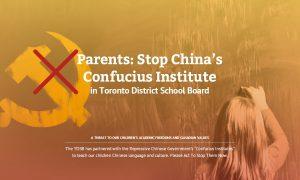 New Toronto Confucius Institute Raises Concerns