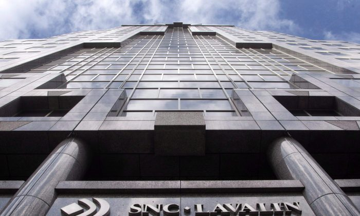 Headquarters in Montreal of engineering firm SNC Lavalin. (The Canadian Press/Ryan Remiorz)