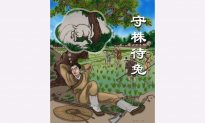 Chinese Idioms: Keeping Watch at the Tree Awaiting a Rabbit (守株待兔)