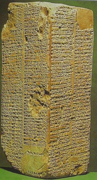 Sumerian Kings List