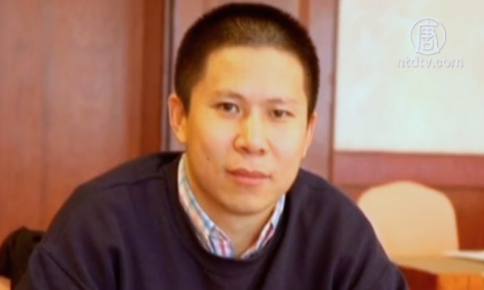 Xu Zhiyong, a Chinese lawyer seeking justice has been persecuted by the Chinese Communist Party. (Courtesy of NTD Television)