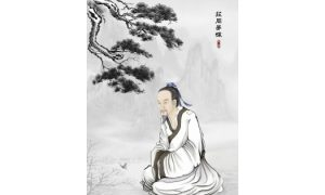 Zhuang Zi: The Major Patriarch of Daoism After Lao Zi
