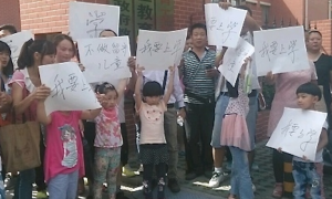 A Bar on Children's Education in China Makes Parents Mad