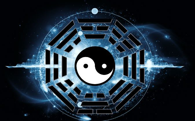 Background image: A conceptual illustration representing quantum mechanics. (Shutterstock*) Foreground image: A diagram of the eight trigrams. (Wikimedia Commons)